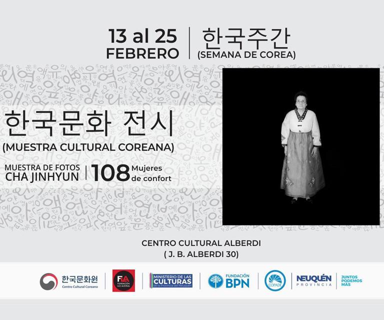 Semana Cultural de Corea